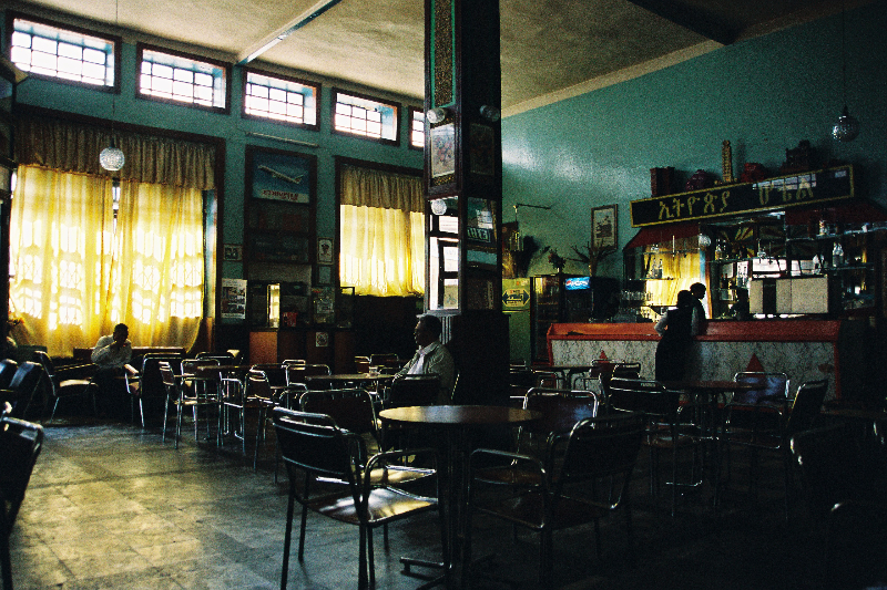 Retro Bar, Northern Ethiopia
